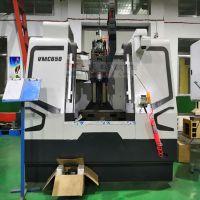 沃玛数控供应VMC650立式加工中心 三轴直线导轨