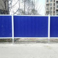 彩钢板施工围蔽 临边基坑护栏 工地围挡价格