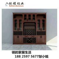 供应全铝家具型材 定制全铝酒柜 酒柜定制 全铝家居欧式乌木颜色