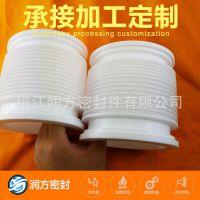 供应聚四氟乙烯PTFE化工用波纹管 推拉延长管制品,摩擦系数0.04