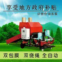青贮打捆机玉米秸秆稻草打捆机全自动打捆包膜机农用青贮饲料打捆一体机