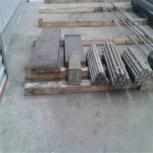 供应德国X12CrMnNiN18-9-5不锈钢板 不锈钢圆棒