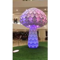 青和文化艺术互动设施 led七彩变形蘑菇树 厂家直销