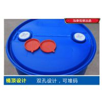供应塑料桶 200升塑料桶 食品级塑料包装桶