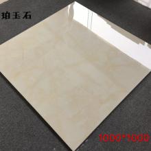 佛山紫爱家陶瓷厂家直销工程砖1000×1000超晶石