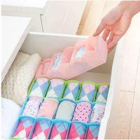 内衣收纳盒塑料抽屉格子组合袜子化妆品饰品整理盒储物盒5格
