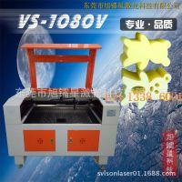 全自动海绵电热丝泡沫激光切割机 不干胶切割机小型脚垫裁剪机器
