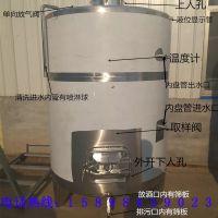 组合式玻璃钢水箱 拼装式玻璃钢水箱 SMC水箱 不锈钢水箱