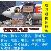 金牌代理阿联酋EK EY航空 成都到新加坡 仓位充足 自主打板