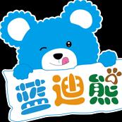 浙江蓝迪熊游乐设备有限公司