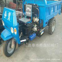 2吨矿用自卸三轮车 超载重的柴油自卸三轮车 小型自卸柴油三轮车