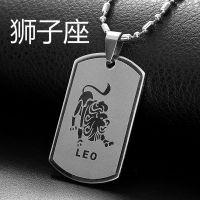 不锈钢饰品吊坠配件 空白吊牌专业定制 可刻字刻图案刻LOGO二维码