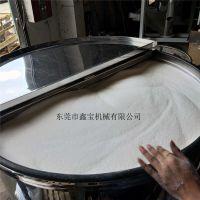 河北邯郸100KG立式混色机现货 小型塑料搅拌机生产厂家
