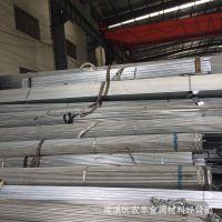 无锡镀锌管-热镀锌大棚管-镀锌带钢管可定做长度4-12米