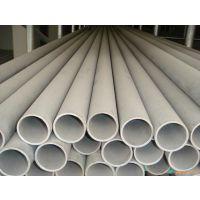 供应新疆2507不锈钢厚壁管双相钢材料正品优质太钢