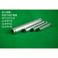 空压机配件外径19内径12.6mm*110mm空心导管兄弟豹无油静音压缩机
