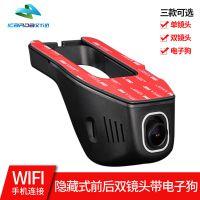 一件批发高清专用隐藏式行车记录仪双镜头1080p智能缩时录影监控