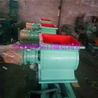 钢铁厂专用YJDA/B星型卸料器30年定制老厂家
