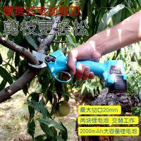 甘肃果树修枝剪 甘肃电动剪枝机 2.5公分3公分4.5公分电动剪刀