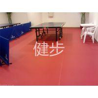 番禺pvc运动地板施工方案,南海pvc运动地板施工方案专业队伍