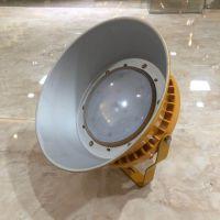 在线咨询100w带灯罩LED防爆罩灯价格 江苏防爆灯厂家