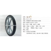 【guomi】20×2.125 整轮PU免充气实心轮胎工具车20寸自行车轮毂