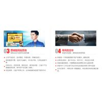 武汉建网站公司有哪些网页制作公司武汉好喇叭在线厂家报价 好喇叭新闻 建网站供应商