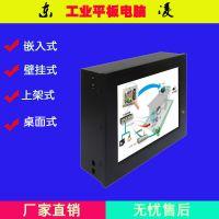 无线缆防震防油7寸工业平板电脑