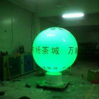 亚克力球形灯箱飞剑专业制作 定制各种尺寸球形灯箱 亚克力灯罩
