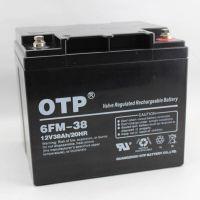 全新OTP欧托匹6FM-38 OTP12V38AH蓄电池 UPS专业蓄电池
