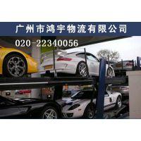 广州到长春轿车托运公司不中转