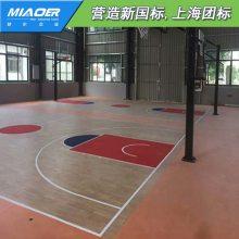 篮球场塑胶地坪 学校蓝球场施工