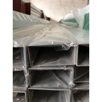 湖北省304不锈钢材质矩形管 孝感市不锈钢焊管