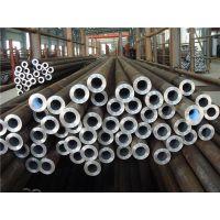 洛阳合金钢管-聊城鲁发钢管厂