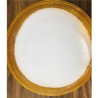 南宁水方程聚丙烯酰胺,水处理絮凝剂,沉降剂市场公司