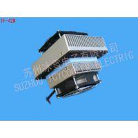 热卖ICY FF-42W 制冷系统 机柜空调 致冷机组 电子制冷