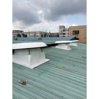 广西柳州屋顶防雨大风量排风机/钢结构厂房通风降温/旭丰玻璃钢防腐排风机