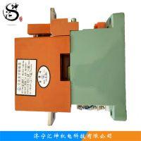 防爆磁力启动器CKJ5-400/1140交流接触器汇坤供应