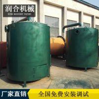 烧烤木炭加工机器 无烟碳炭化炉 全套制炭设备 厂价推荐配置