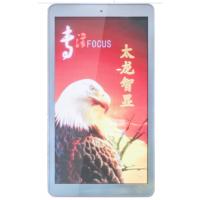 深圳智慧灯杆屏-《专业LED灯杆屏企业》价格