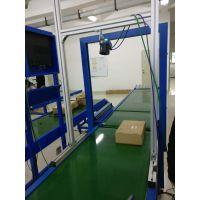 物流包裹称重体积测量扫码拍照分拣系统传送设备意普厂家用于跨境物流电商仓储