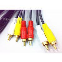 特价铜线 10米 三对三 RCA 莲花线 音频/视频 线3RCA加粗