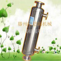 厂家直销真空泵空压机配套思阔冷凝器 管式冷却器