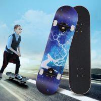 四轮滑板儿童青少年初学者刷街专业成人男孩女生双翘公路滑板车