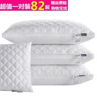 五星级羽丝绒低薄矮软枕芯一对水洗枕头助睡眠忱头心酒店专用