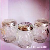 厨房玻璃调料瓶调味瓶椒盐瓶胡椒粉瓶玻璃瓶烧烤调料盒