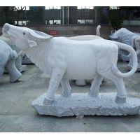 厂家批发石雕牛动物雕塑园林景观动物雕刻坐姿牛站立牛定制批发