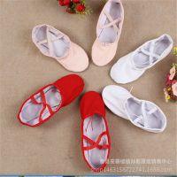 新款舞蹈鞋女童软底练功鞋芭蕾舞鞋猫爪鞋瑜伽鞋