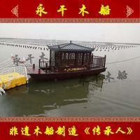 休闲画舫船厂家 水上小型船屋 景区电动客船