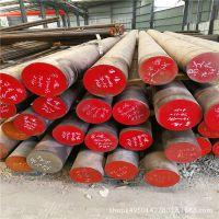 工业合结钢销售38crmoal合金圆钢规格齐全
